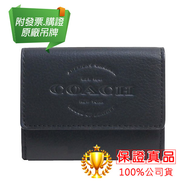 COACH 皮革壓印LOGO名片夾/信用卡夾/悠遊卡/零錢包(黑色)