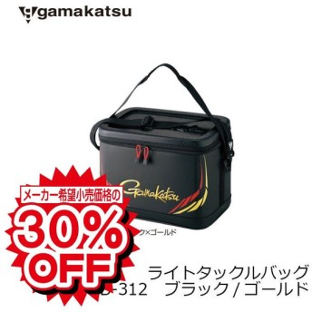 がまかつ ライトタックルバッグ GB312 ブラック/ゴールド