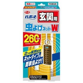 【訳あり 特価】 バポナ 玄関用 虫よけネットW 260日用 (1個入)