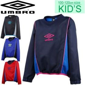 14fe10af8d3da ピステトップ キッズ 子供用 アンブロ UMBLO Kids ウインドアップ プルオーバー サッカー スポーツ ウェア 100