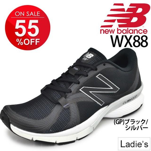 295f626a8aa58 トレーニングシューズ レディース ニューバランス New Balance フィットネスシューズ エクササイズ D幅 女性用 軽量 正規品