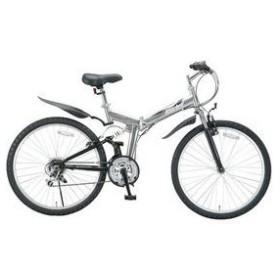 レイチェル RAYCHELL 折りたたみ自転車 MTB-2618R-PS ポリッシュ