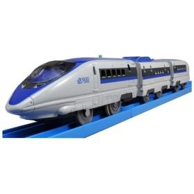 プラレール S-02 ライト付500系新幹線  おもちゃ こども 子供 男の子 電車 3歳
