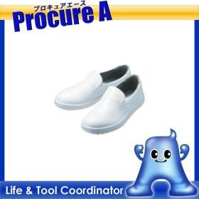 ミドリ安全 超耐滑軽量作業靴 ハイグリップ 26.0CMH700N-W-26.0 ▼388-6531ミドリ安全(株)