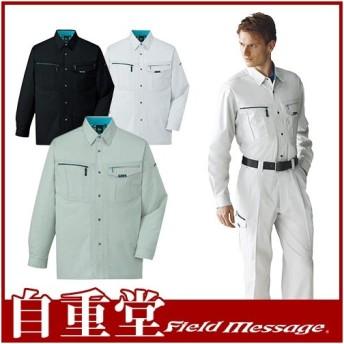作業服 長袖シャツ 自重堂 長袖シャツ 84004 作業着 春夏