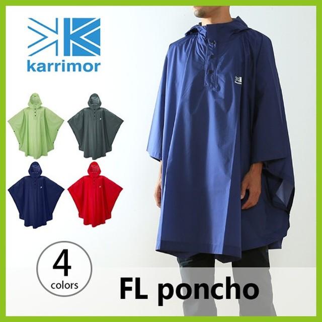karrimor カリマー FLポンチョ