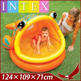 ビニール プール 子供用 INTEX インテックス レイジーフィッシュシェードベビープール U-57109 ビニールプール 子供用プール 家庭用プール 水遊び