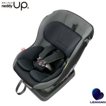 リーマン チャイルドシート CD003 ネディアップ グレー シートベルト取付方式