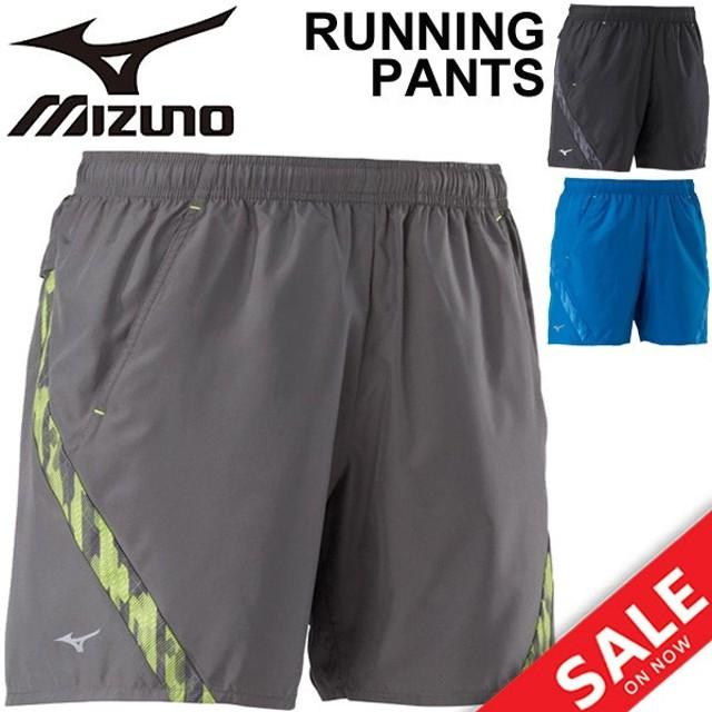 ランニングパンツ メンズ mizuno ミズノ ランニング ジョギング マラソン 陸上 男性用 ランパン 吸汗速乾 トレーニング スポーツウェア ボトムス /J2MB7510