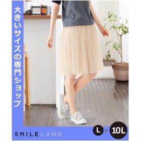 スカート ひざ丈 大きいサイズ レディース LL 2L4L6L10L チュール  L〜10L ニッセン