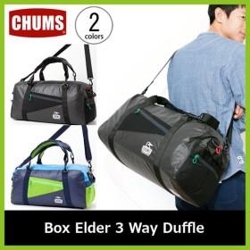 CHUMS チャムス ボックスエルダー3ウェイダッフル フェス イベント 音楽 野外