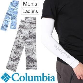 アームカバー レディース メンズ コロンビア Columbia フリーザーゼロアームスリーブ UVケア 腕カバー アームガード 冷感 紫外線 日焼け対策 アウトドア /SU9090