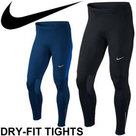 ナイキ メンズ ランニング タイツ NIKE ロングタイツ ドライフィット DRI-FIT 10分丈 男性 マラソン ジョギング 陸上 トレーニング ジム/644257