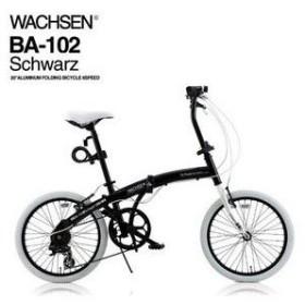 送料無料 20インチアルミフレーム折りたたみ自転車 6段変速付き シュヴァルツ BA-102 代引き不可