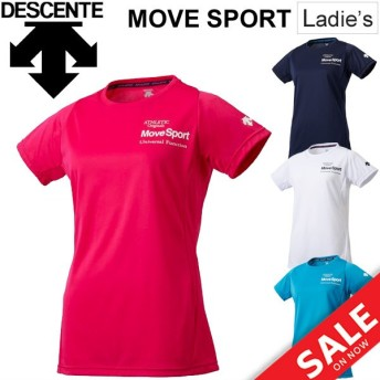 Tシャツ 半袖 レディース/デサント DESCENTE トレーニングシャツ MoveSport ランニング/DMWLJA53