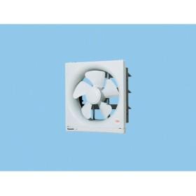 パナソニック 換気扇 【FY-20AF5】 一般換気扇 スタンダード形 排気 風圧式シャッター(壁スイッチ別売) 埋込寸法:25cm角