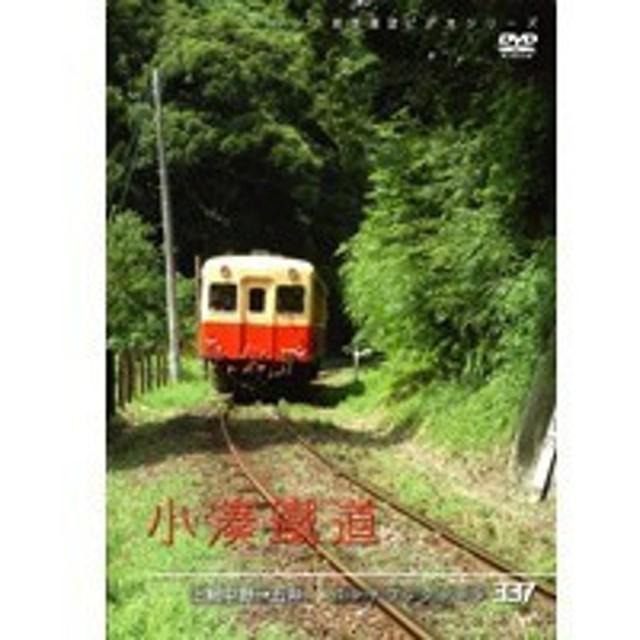 パシナコレクション 小湊鉄道  【DVD】