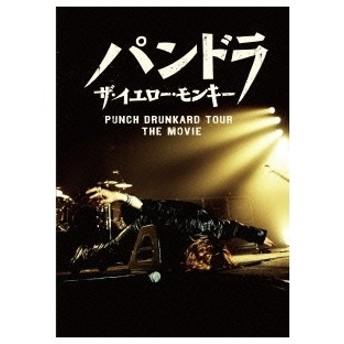 THE YELLOW MONKEY/パンドラ ザ・イエロー・モンキー PUNCH DRUNKARD TOUR THE MOVIE 【DVD】