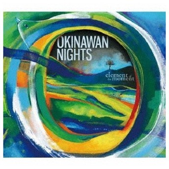 element of the moment/OKINAWAN NIGHTS 【CD】