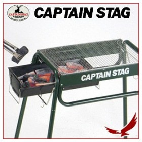 キャプテンスタッグ M-6486 スライドグリルフレーム450 3〜4人用 折畳み式 高さ調節 アウトドア レジャー グリーン スライド CAPTAIN STAG