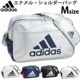 エナメルバッグ アディダス adidas Mサイズ スポーツバッグ ショルダーバッグ 肩掛け 通学 部活 スクールバッグ /BIP40