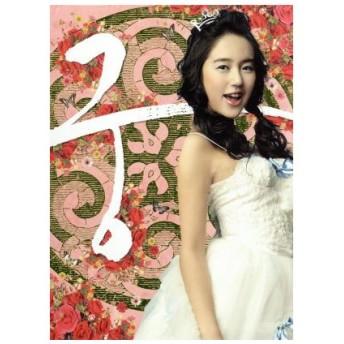 宮〜Love in Palace ディレクターズ・カット版 コンプリートブルーレイBOX1 (Blu−ray Disc)/ユン・ウネ,チュ・ジフン,ソン