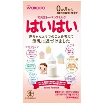 【A】 和光堂 レーベンス ミルク はいはい スティックパック 0か月〜1歳のお誕生日頃まで(13g×10本入)