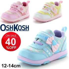 オシュコシュ ベビーシューズ OSHKOSH Bgosh ベビー靴 ベビースニーカー 子供靴  幼児 女の子 12cm-14.5cm リボン ガーリー かわいい 女児/OSK-B404