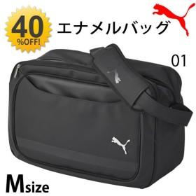 エナメルバッグ/プーマ/PUMA Mサイズ/通学 部活 スポーツバッグ/073632【Ps16】