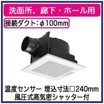Panasonic 天井埋込形換気扇 ルーバーセットタイプ 低騒音・自動運転形(温度センサー) 洗面所、廊下・ホール用 FY-24CT8V