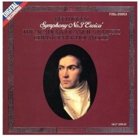 ベートーヴェン:交響曲第3番/クリストファー・ホグウッド