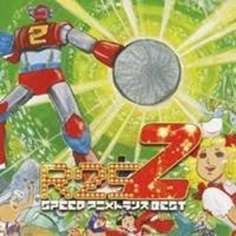 (オムニバス)/エグジット・トランス・プレゼンツ R25・スピード・アニメトランス・ベスト2 【CD】