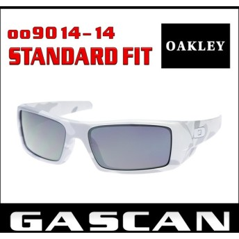 オークリー ガスカン スタンダードフィット サングラス oo9014-14 OAKLEY GASCAN