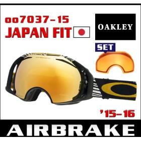 オークリー AIRBRAKE アジアンフィット ゴーグル oo7037-15 OAKLEY エアブレイク ジャパンフィット スノーゴーグル 2015 - 2016