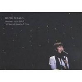 松たか子/MATSU TAKAKO concert tour 2007I Cherish Youon film 【通常盤】 【DVD】