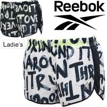 ショートパンツ ランニングパンツ レディース リーボック Reebok/ 2インチショーツ 女性用 ジョギング B47115 ホワイト BJ9990 ブラック 短パン ランパン/BUC46