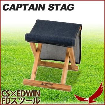 アウトドア チェア コンパクト 軽量 折りたたみ 椅子 アウトドア 1人掛け おしゃれ 木 椅子 イス アウトドア用品 天然木 キャプテンスタッグ