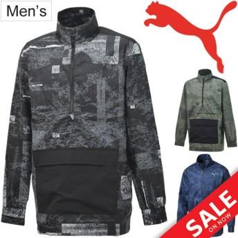 ランニング ジャケット メンズ/プーマ PUMA エナジー ウーブンジャケット/ウインドブレイカー プルオーバー/516706