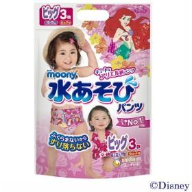 ムーニー おむつ 水あそびパンツ 女の子用 ビッグサイズ(12〜17kg) 1パック(3枚入) ユニ・チャーム