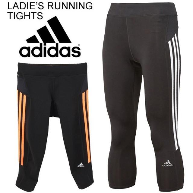 レディース ランニングタイツ レギンス /レスポンス 3/4 タイツ/アディダス adidas/マラソン ランニング/AG932