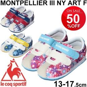 ルコック ベビーシューズ キッズ 子供靴 Le Coq Sportif モンペリエ3 NY ART F QEN6306 スニーカー 運動靴 男の子 女の子  ベロクロ/13.0-17.5cm/QEN-6306