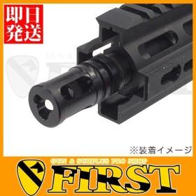 PTS Griffin M4SD ハンマーコンプ 14mm逆ネジ エアガン エアーガン 電動ガンパーツ costa