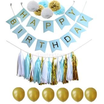 誕生日 お祝い 風船 バナー タッセル 造花 セット 全5色 - ブルー