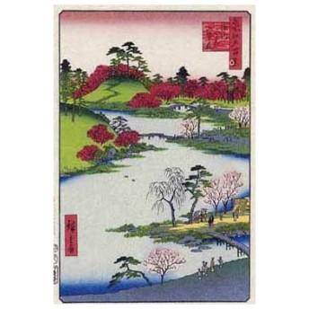 No68 深川八まん山ひらきー江戸百景 歌川広重 The Hiroshige 100 Famous Views of Edoー