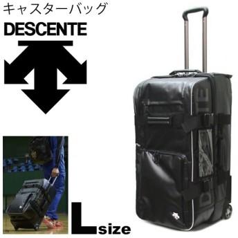 キャリーバッグ デサント DESCENTE キャスターバッグL 76L/キャーリーケース スーツケース メンズ レディース 旅行 トラベル/DMC-8803【取寄】【ギフト不可】