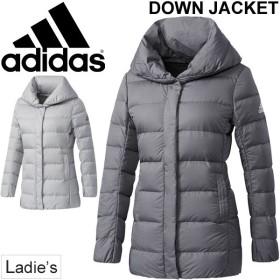 ダウンジャケット レディース/アディダス adidas コート 女性 アウター 防寒着 シンプル ダウンショールカラー おしゃれ カジュアル スポーツウェア/DMG81