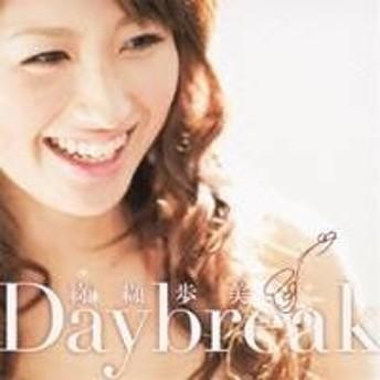 纐纈歩美/デイブレイク 【CD】