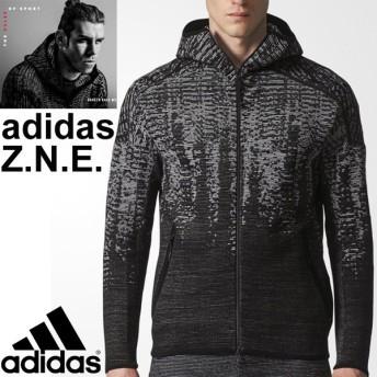 トレーニングウェア ジャケット メンズ アディダス adidas ZNE PULSEKNIT フーディー パーカー 男性用 Limitedモデル BS4877 Z.N.E.(ゼットエヌイー)/DKM48