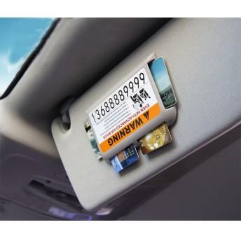 カードホルダー カードケース たっぷり収納 カー用品 カーアクセサリー 便利グッズ カード収納ホルダー サンシェード ダッシュボード カーグッズ
