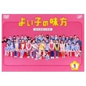 よいこの味方 新米保育士物語 Vol.1 【DVD】